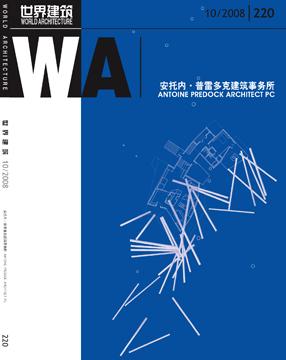 World Architecture Magazine Publication